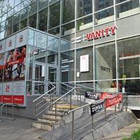 Монтаж системы видеонаблюдения в фитнес клубе «Фабрика фитнеса» по адресу ул. Артековская дом 5.